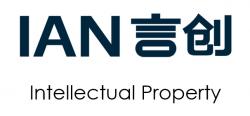 Ian Intellectual Property Sdn. Bhd.